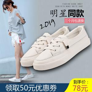 小白鞋女2020春季透气平底浅口真皮百搭新款潮鞋板鞋学生洋气单鞋