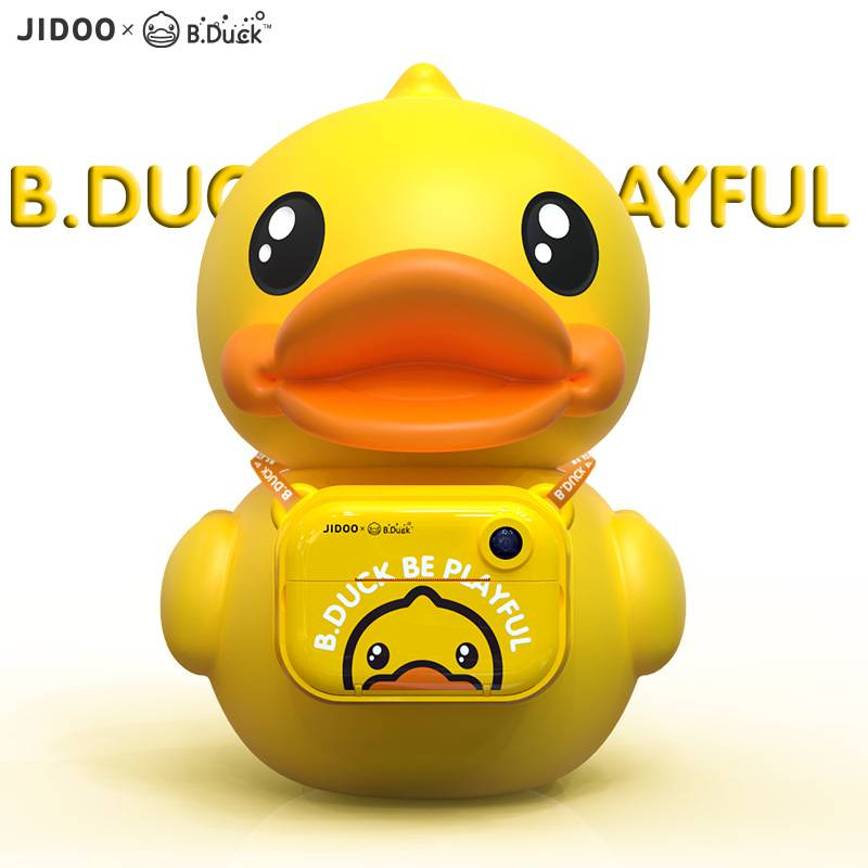 Little yellow duck childrens camera can take pictures and print digital camera small student boys and girls portable Polaroid