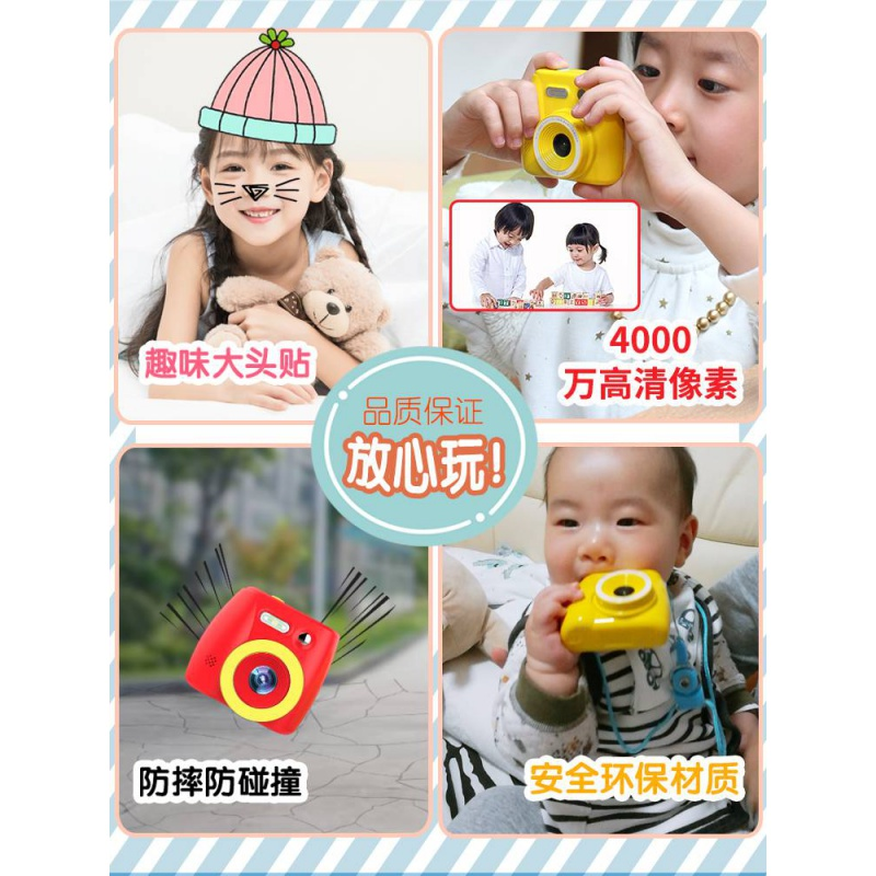 Childrens camera toys can take pictures, digital printable small student portable baby SLR gift for boys and girls