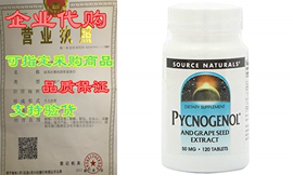 Source Naturals Pycnogenol and Grape Seed Extract 50mg, 120圖片