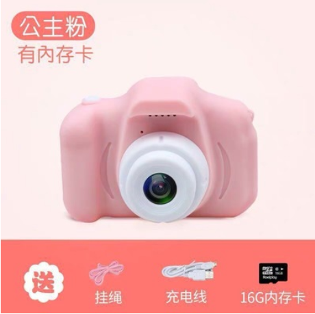 Childrens camera small toys can take pictures over 5 years old and 10 years old boys and girls students high definition digital portable