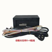 電機配件 投幣搖搖車創敏mp3 音樂盒控制器主板 搖擺機控制器