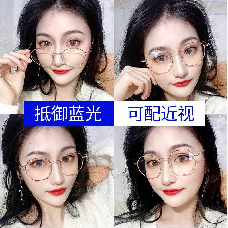 Anti blue and anti radiation computer myopia glasses for men and women can be equipped with degrees of astigmatism Korean flat light eye protection frame