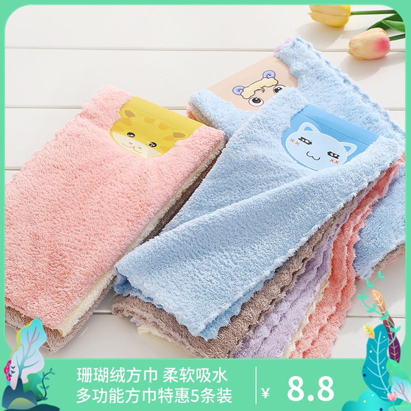 Coral Plush towel is more absorbent than pure cotton soft handkerchief face wash small square towel newborn baby saliva towel dishcloth