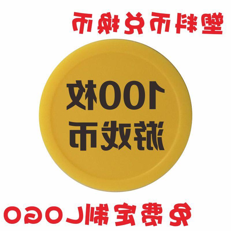 Игровые автоматы с фишками Артикул 600741492319