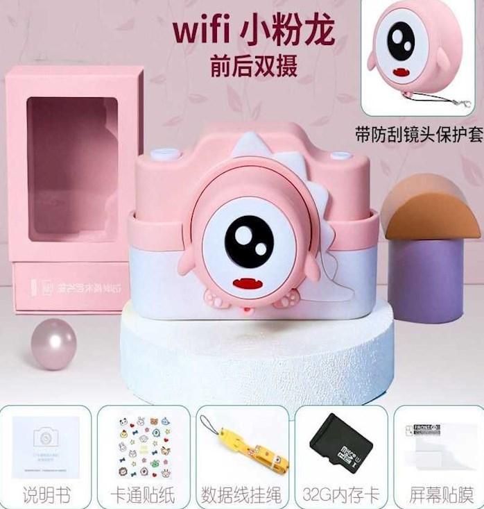 玩具車消防兒童數碼照相機新年小型學生觸屏可拍照wifi寶寶女孩