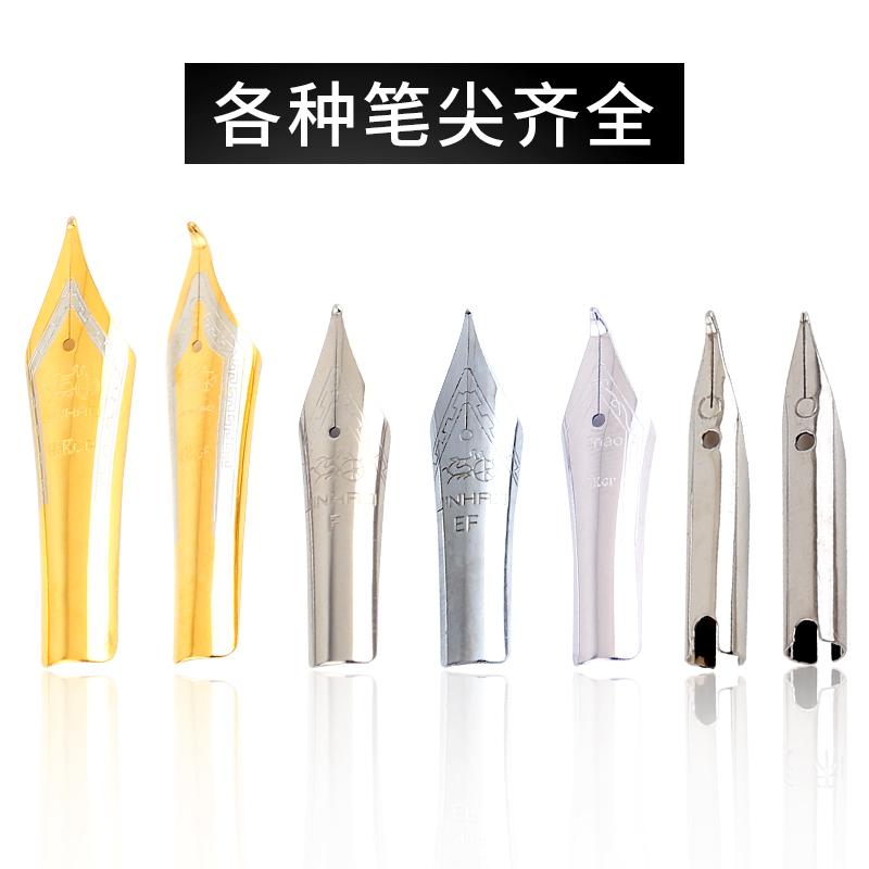 Jinhao pen original pen tip universal iridium gold pen head rotten pen head hero forever Picasso bag tip dark point 0.5mm elbow curved tip 1.0mm artist bright tip extra fine ef0.38mm NIB