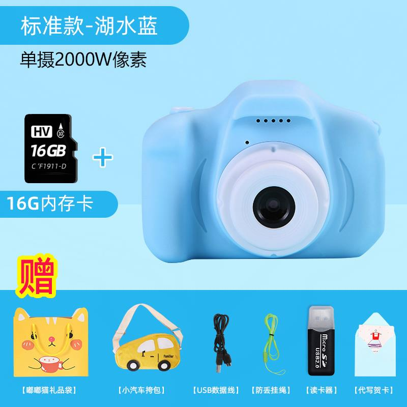 Childrens mini camera toy photo taking small portable digital camera SLR student birthday gift