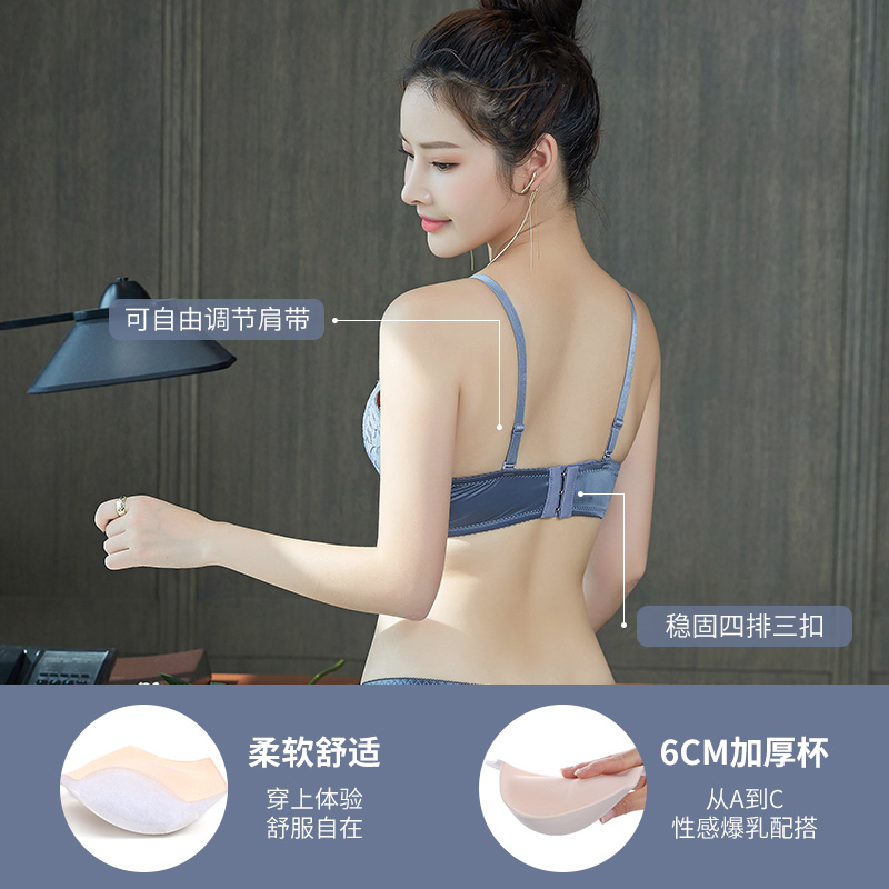Thickened 6cm sexy back bra suit, fashionable and beautiful, small chest without steel ring, a cup gathered lace super thick underwear