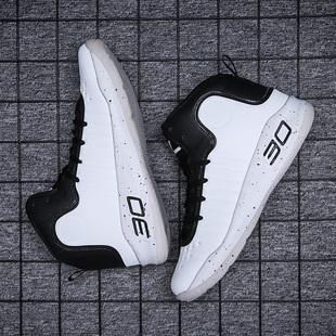 秋冬季限量篮球鞋男帕克7代实战球鞋高帮减震新款运动鞋男价格