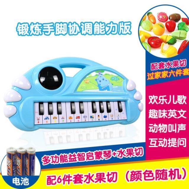 12-03新券婴儿电子琴玩具入门简约简单创意