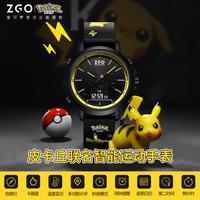 优幻x皮卡丘手表男士防水夜光腕表中学生新款潮流智能运动电子表