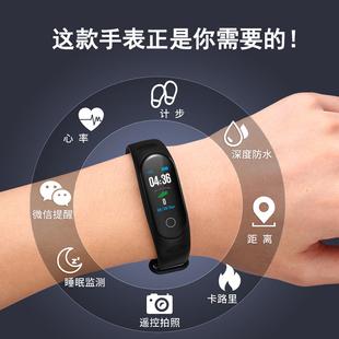 智能手表男記步數多功能防水黑科技電子表跑步手環抖音運動女學生