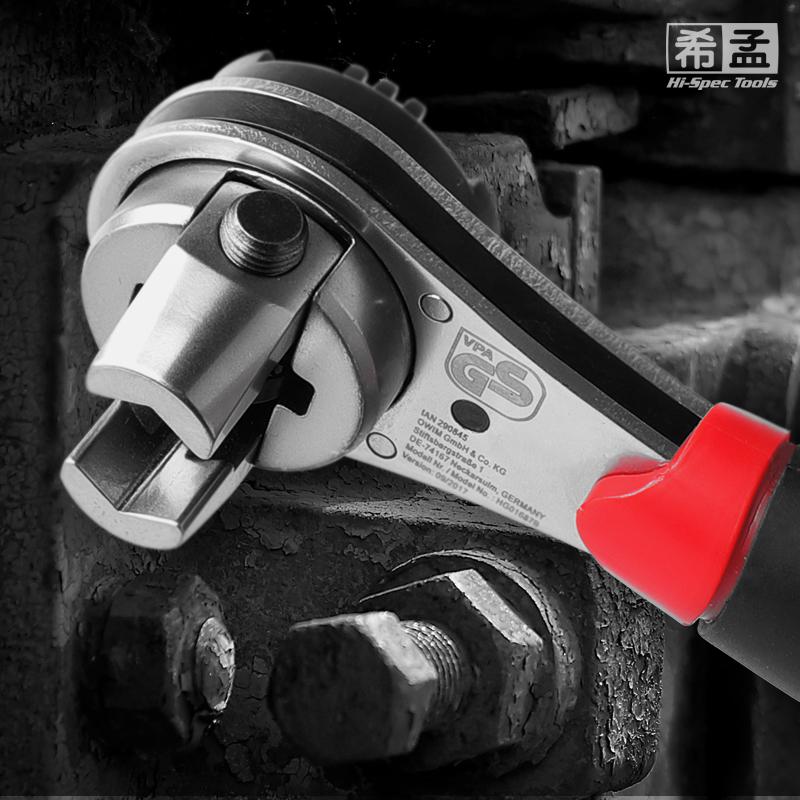 多功能棘轮扳手 工具套装 公制英制套筒扳手 可调式 双向快速板子