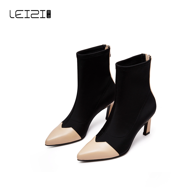Leizi small fragrance shoes 2020 new autumn and winter pointed thin heel stitched short boots womens thin boots middle heel elastic socks boots