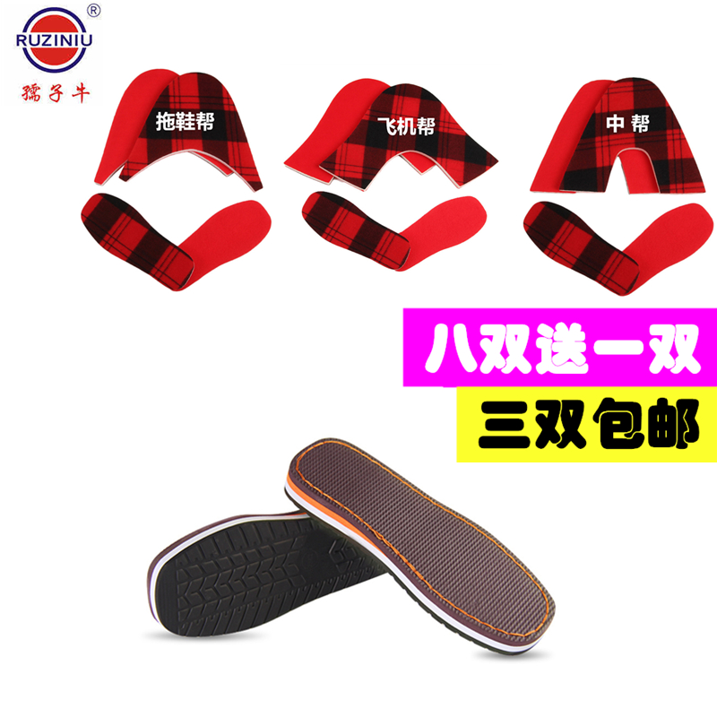 Различная обувь Артикул 582322658705