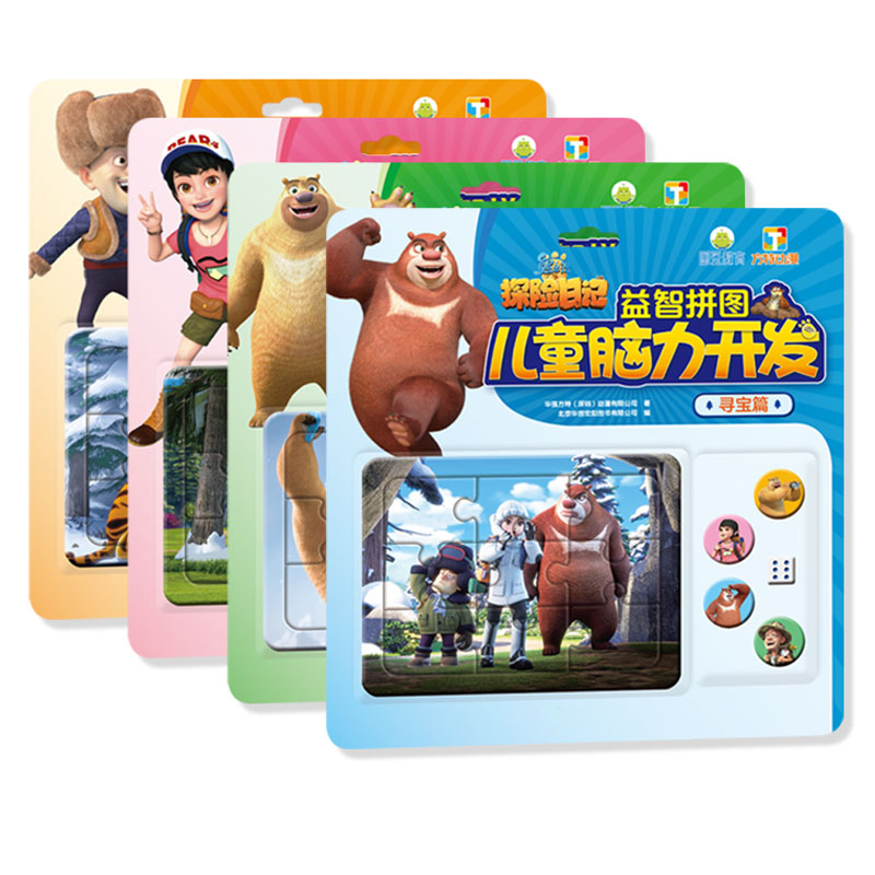 Puzzle Childrens puzzle boy and girls toy Intelligence brain use 1-3-6 years old 4 babies early education enlightenment wooden game