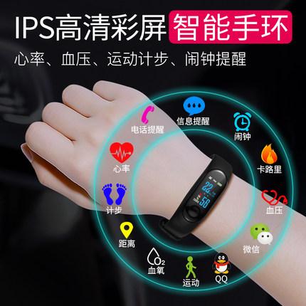 触屏智能手表男女中学生led手环3夜光潮苹果青少年运动防水电子表