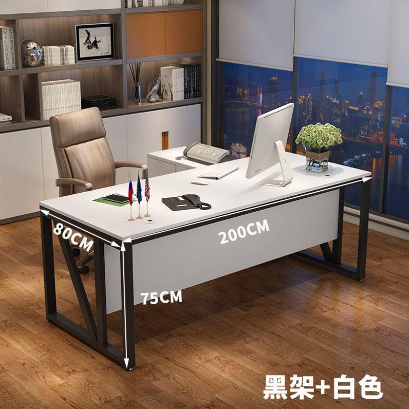 社長は現代の上司と高級なテーブルと椅子を組み合わせて、中国式のビジネスデスクの社長が大気を担当しています。