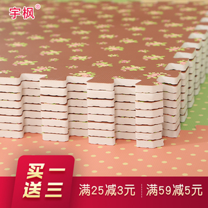 宇枫田园风泡沫地垫拼接卧室榻榻米爬爬垫儿童拼图家用地板垫子60