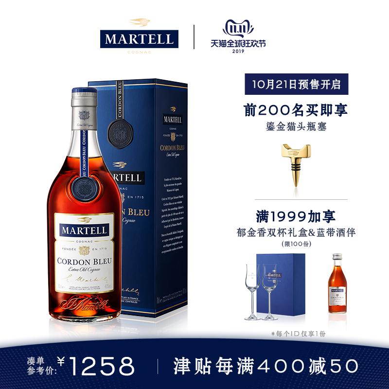 【双11预售】Martell马爹利蓝带700ml 法国干邑白兰地酒XO洋酒