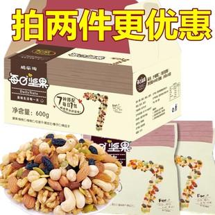 脆乐淘 每日坚果混合坚果仁大礼包30袋儿童孕妇特产零食礼盒装