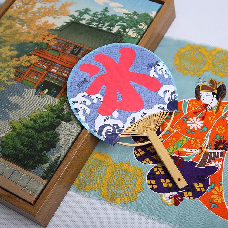 限10000张券熊熊便利店日本日式团扇子浮世绘夏日祭复古小清新和风迷你摆件