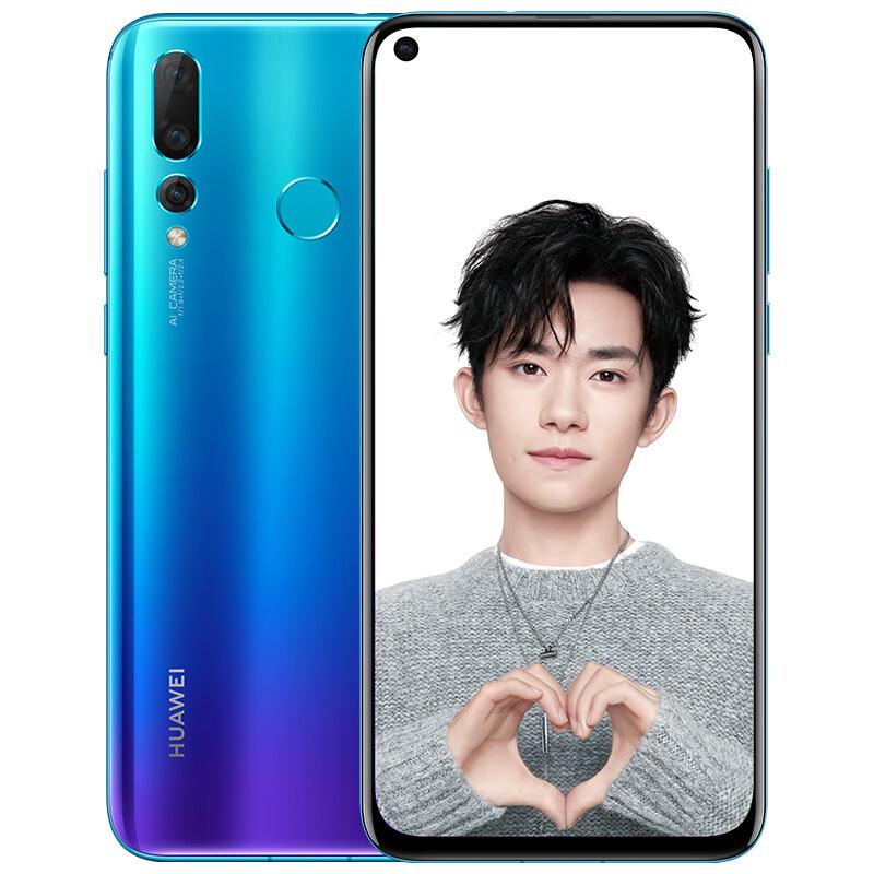 【直营】Huawei/华为 nova 4 自拍极点全面屏超广角三摄正品智能易烊千券后1699.00元