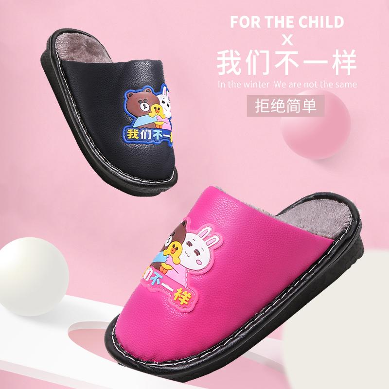 儿童棉拖鞋冬季男童女童室内居家厚底防滑防水PU皮面保暖卡通拖鞋