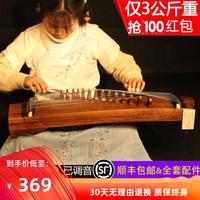 21弦迷你小古筝80cm1米成人初学者迷小型古筝琴小筝便携式儿童
