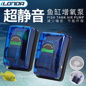 艾隆达水族箱增氧泵迷你静音气泵鱼缸单双孔氧气泵增氧机充氧泵5W