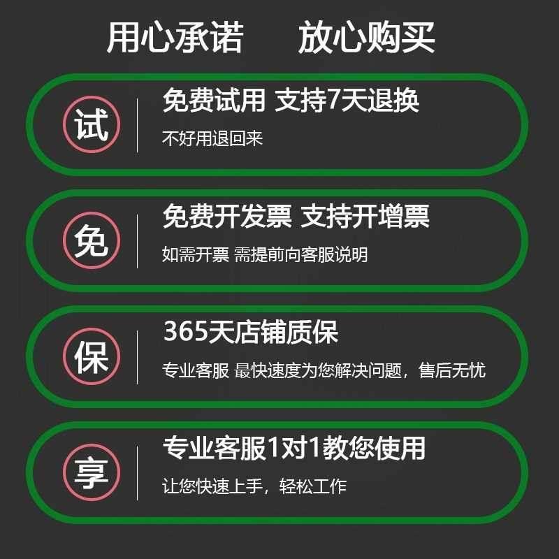 4.8mm会计凭证装订机铆管档案塑料胶管财务热熔尼龙办公耗材