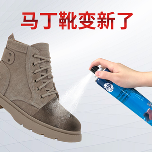 翻毛皮鞋清洁护理绒面鞋翻新补色剂雪地靴清洗长靴马丁靴磨砂鞋粉
