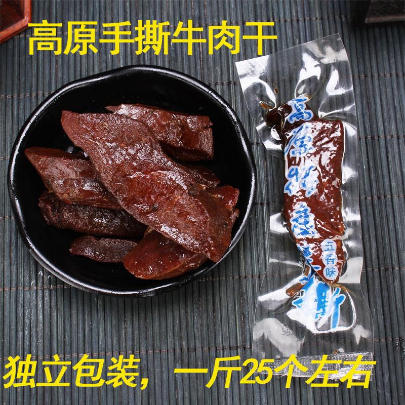牛肉干内蒙古风干耗牛肉干小零食(非品牌)