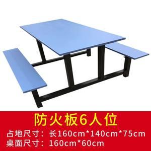 玻璃钢连体学生员工餐厅饭店小吃店食堂快餐桌4人8人位餐桌椅组合