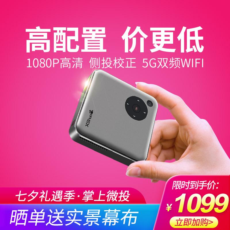 券后1450.00元韩国仪家用小型手机迷你 2019新款