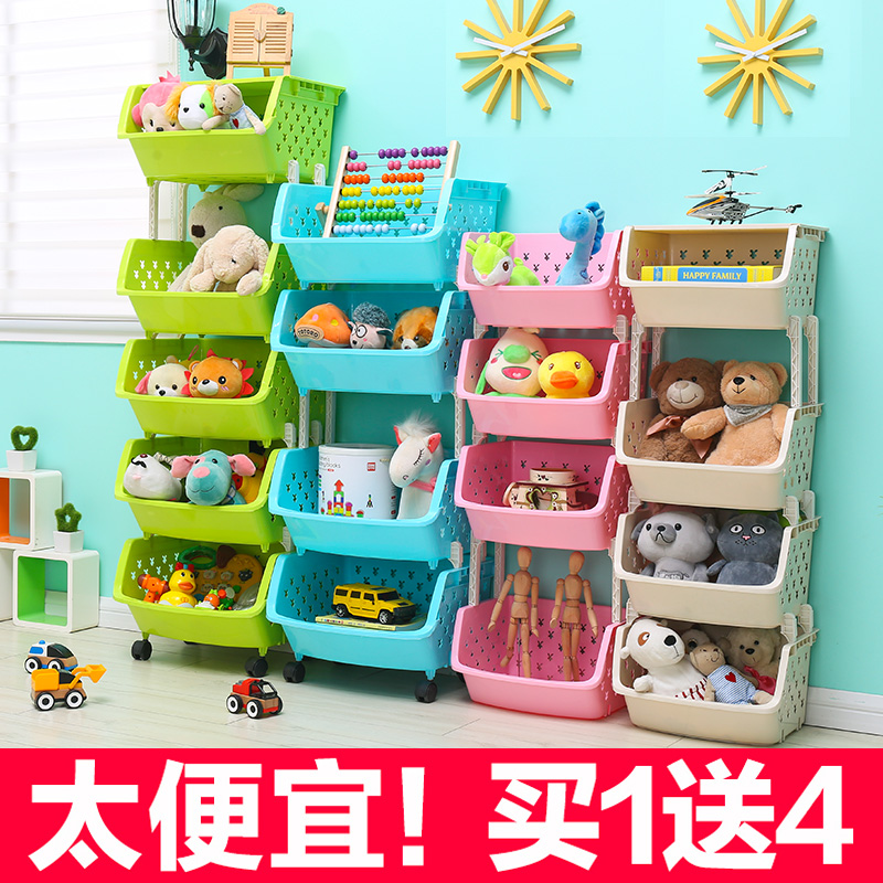 Childrens snacks and toys storage rack cabinet kitchen storage rack multi-layer household products storage artifact household collection
