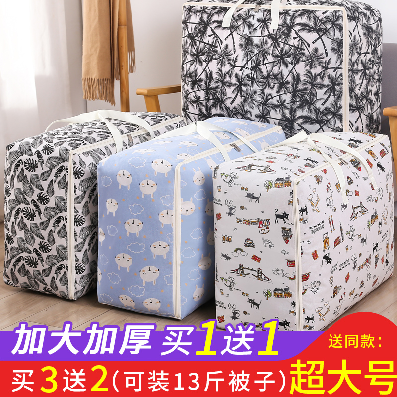 Packing quilts, luggage bags, clothes, clothes, finishing bags, moving, large capacity, large package, canvas storage bags