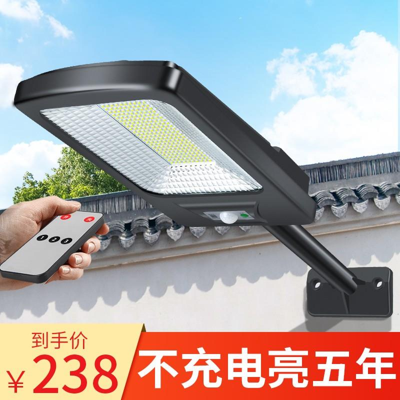 Columbus solar street lamp new rural super bright LED lighting household waterproof high power human body induction light control