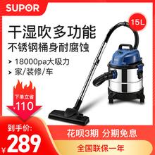 スークリーナー強い家庭用電源小さなバケツカーペット吸引ジェネレータサイレント産業用真空掃除機