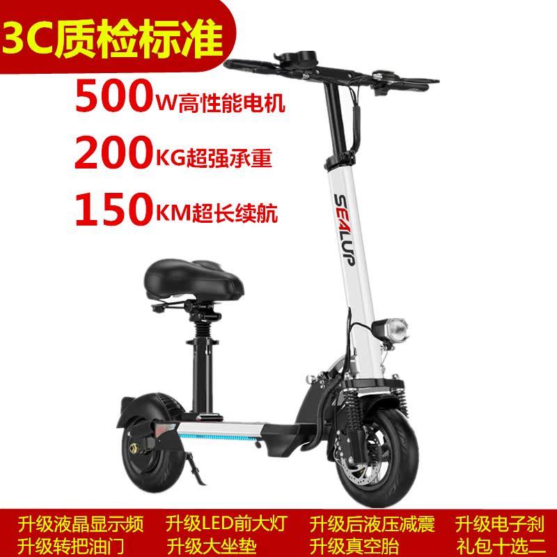 两轮超长续航小型折叠式电动车电瓶车男女性踏板车双人女性便携式