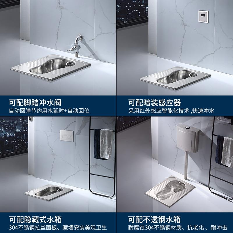 304 stainless steel squatting pan prison project squatting toilet bar school public toilet squatting pool