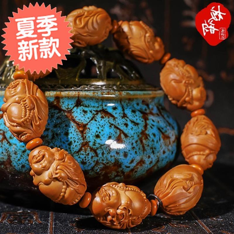 Разные сувениры из косточек фруктов Артикул 638965258020