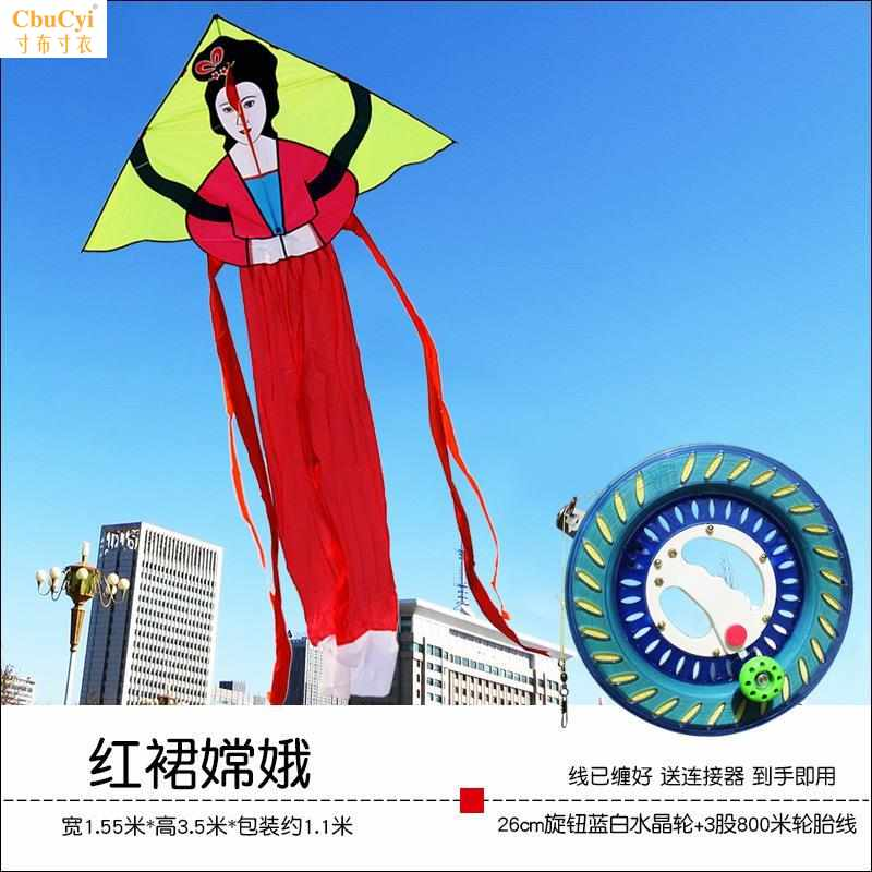Large childrens kite easy to fly small beginning long tail adult primary school boy beginner fairy breeze easy to fly