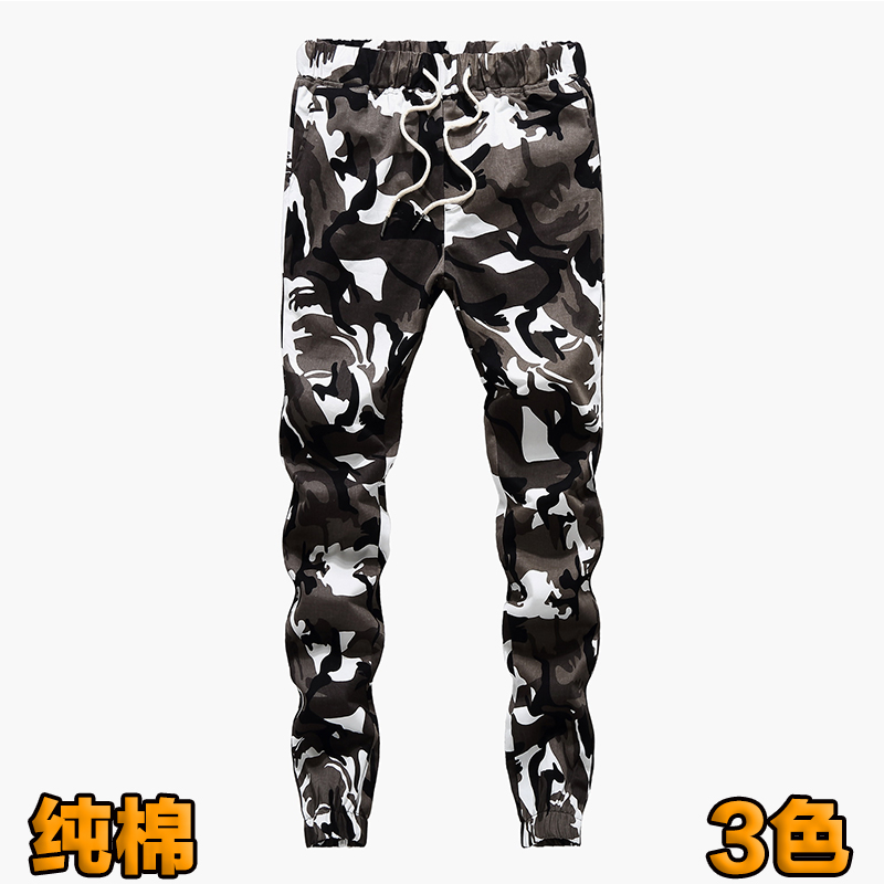 Camouflage pants mens small legged pants corset overalls closure cotton casual trend new student oversize pants