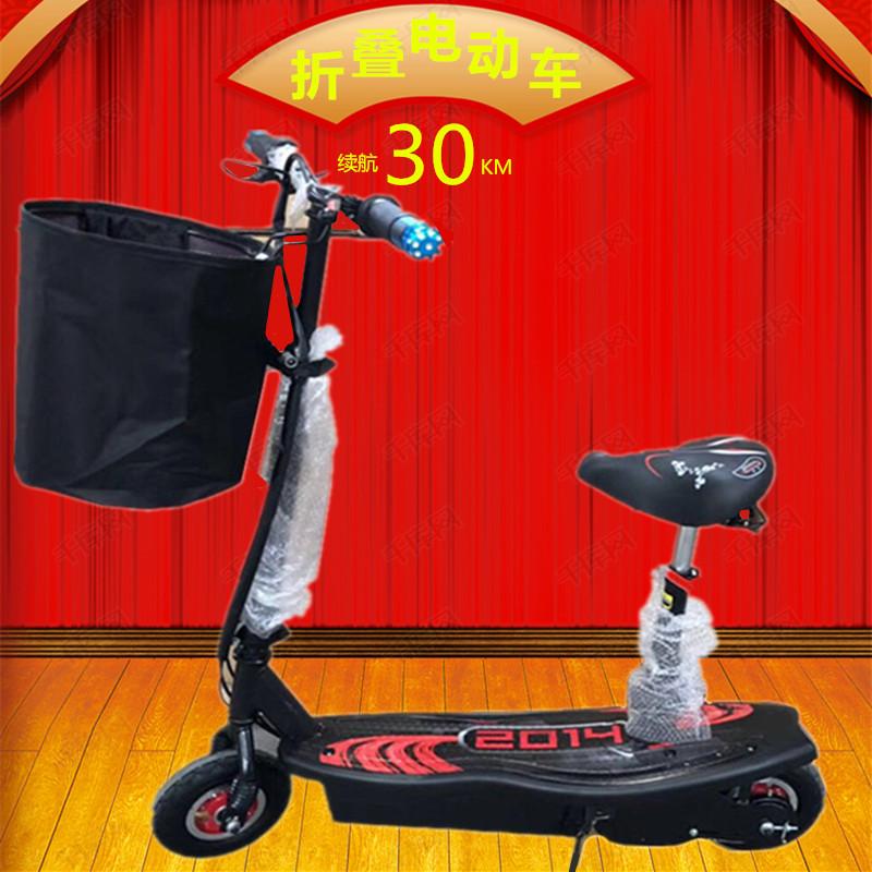 迷你车小自行车小型二轮电动车(用20元券)