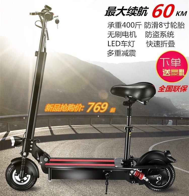 折叠电动滑板车男女式迷你型代步代驾电瓶车成人锂电踏板微型电车