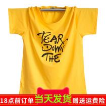 20夏季男装韩版T恤13岁男孩15初中高中学生青少年短袖t恤纯棉大码