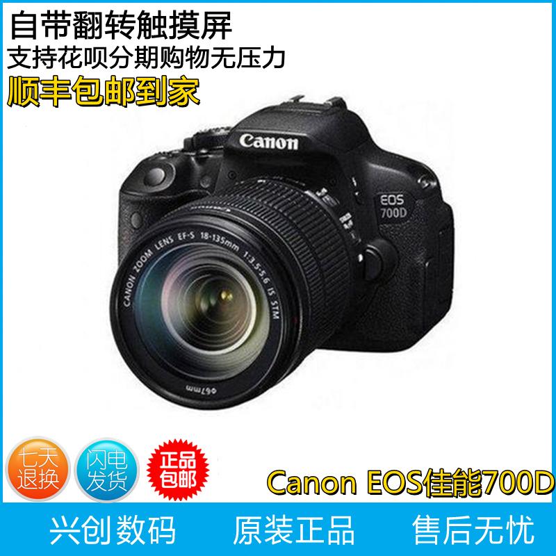 Canon eos750d 700d 600D 100D student entry level SLR camera home tourism HD digital camera