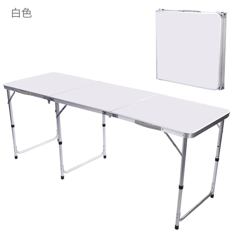 折叠桌180加长户外地推休闲可餐桌好不好